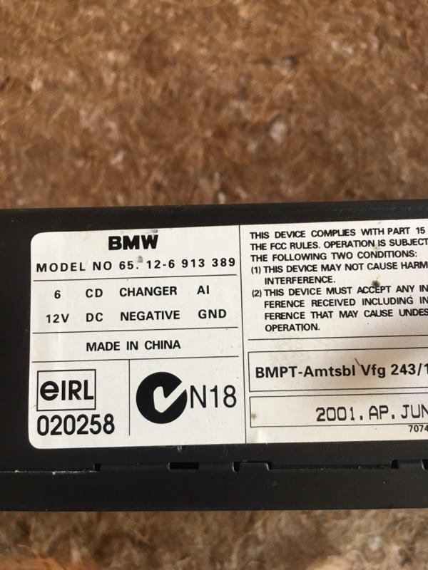 Cd-чейнджер Bmw X5 E53 M62B46 2001