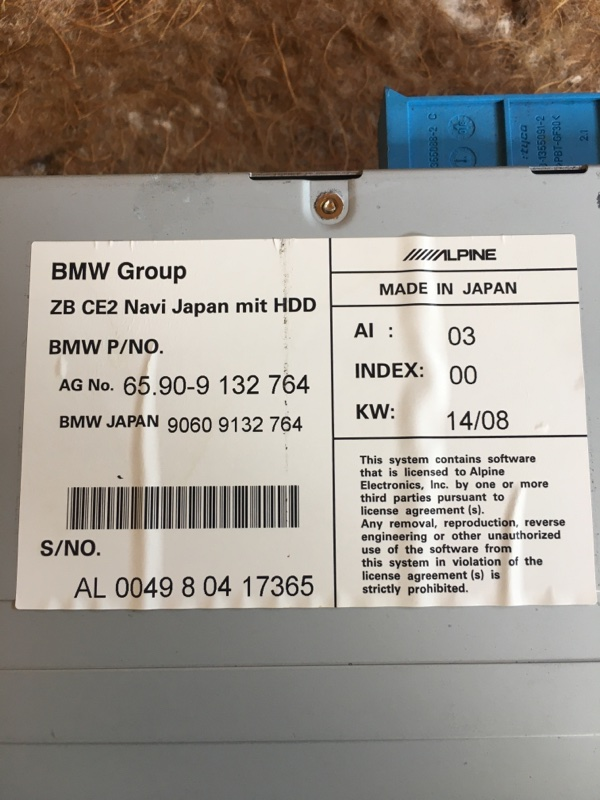 Блок управления навигацией Bmw X5 E53 M62B46 2001