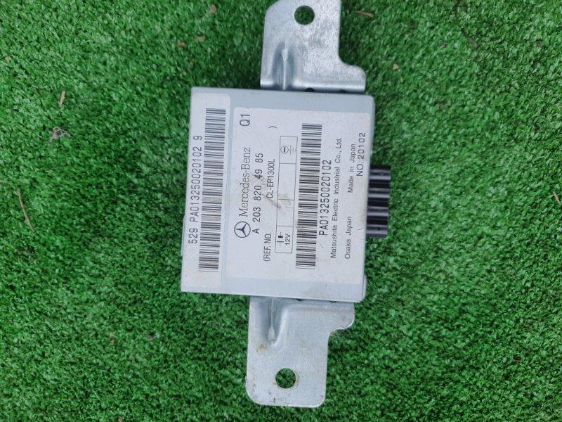 Блок управления антеной Mercedes Benz 164.186 Ml350 4Matic W164.186 M272E35 2006