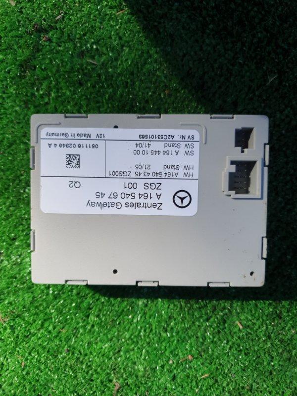 Блок управления zgs Mercedes Benz 164.186 Ml350 4Matic W164.186 M272E35 2006