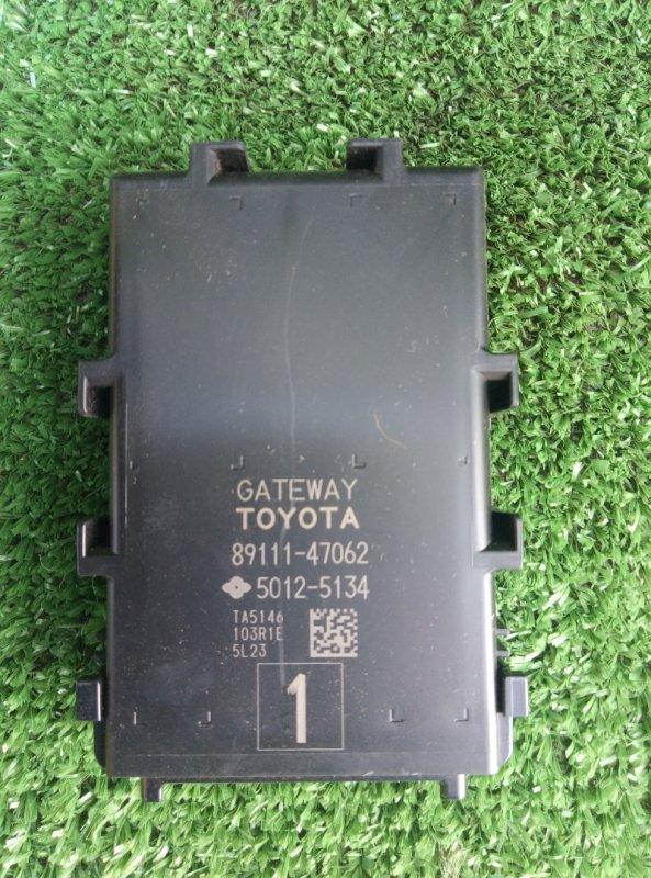 Электронный блок Toyota Prius ZVW50-8004113 2ZR-6657800 2016