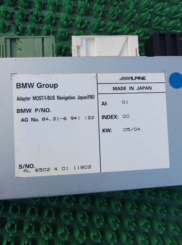 Блок управления навигацией Bmw 7-Series E65 N62B44A 2004
