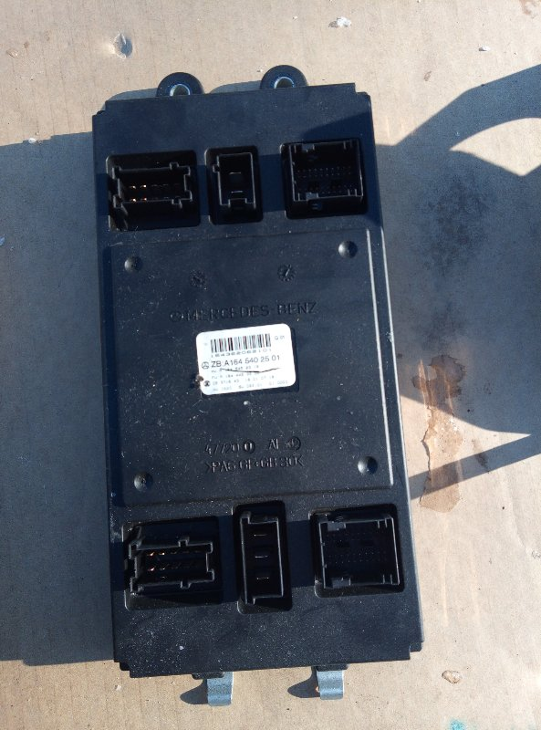 Блок управления sam Mercedes Benz 164.186 Ml 350 4Matic W164.186 M272E35 2007