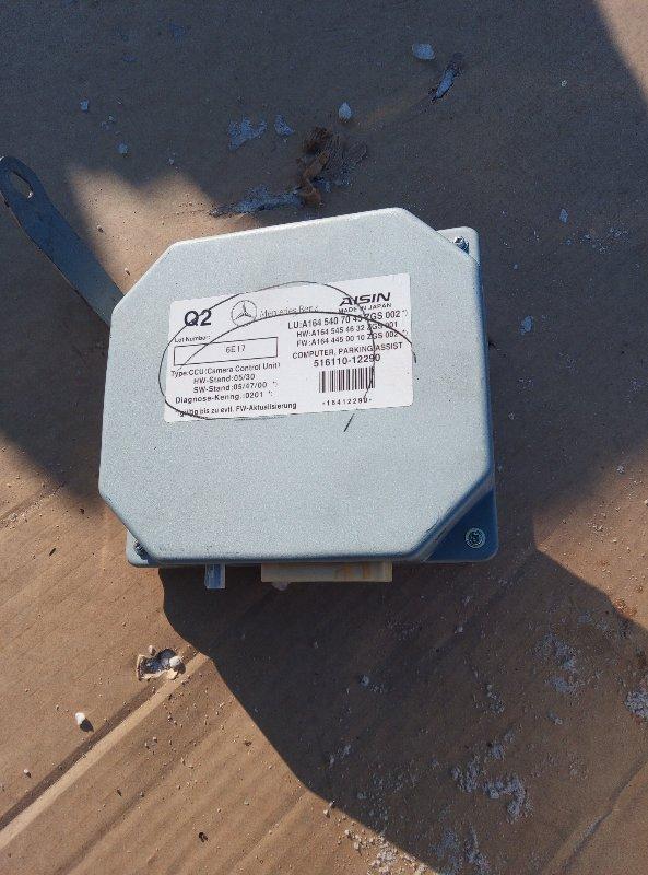 Блок управления камерой Mercedes Benz 164.186 Ml 350 4Matic W164.186 M272E35 2007