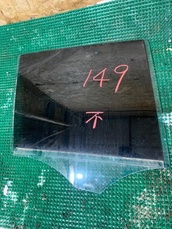 Стекло двери Mercedes Benz 164.186 Ml350 4Matic W164.186 M272E35 2005 заднее правое