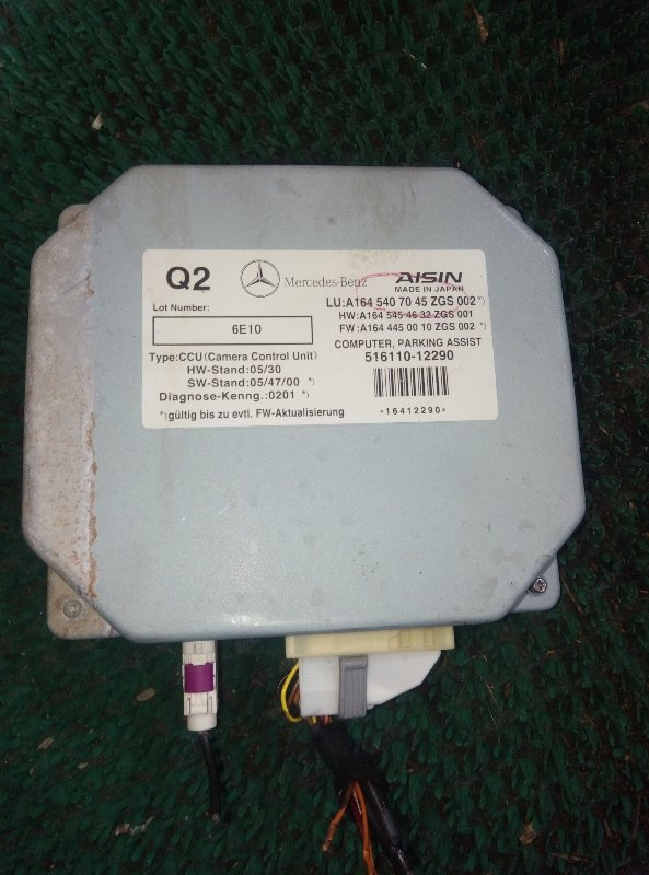 Блок управления камерой Mercedes Benz Gl-Class X164886 M273E55 2007