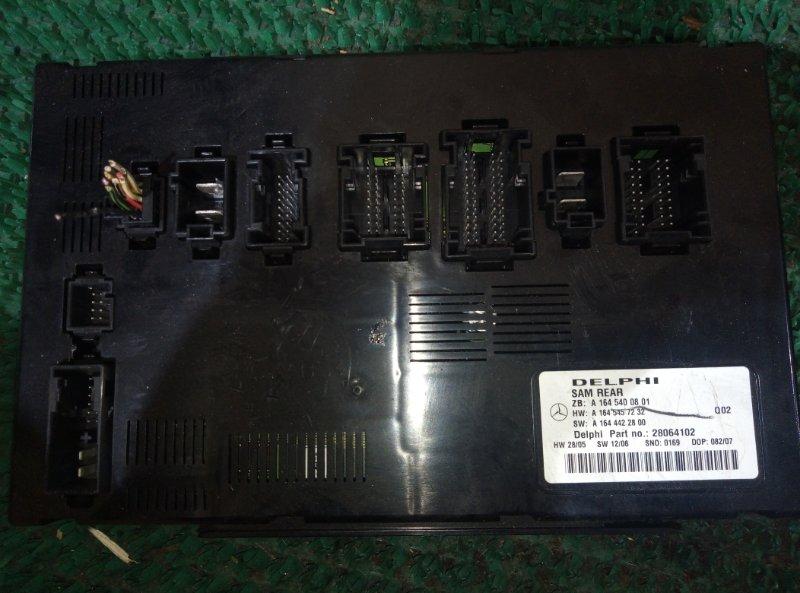 Блок управления sam Mercedes Benz Gl-Class X164886 M273E55 2007 задний