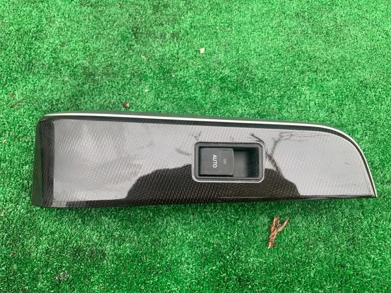 Блок управления стеклоподъемниками Toyota Camry 50 2ARFXE 2013 задний правый