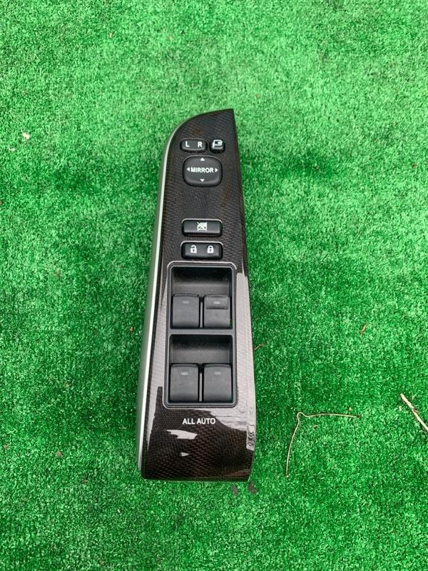 Блок управления стеклоподъемниками Toyota Camry 50 2ARFXE 2013 передний правый