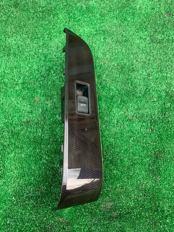 Блок управления стеклоподъемниками Toyota Camry 50 2ARFXE 2013 задний левый