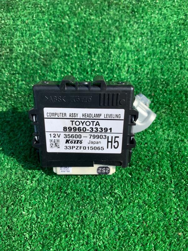 Блок управления светом Toyota Camry 50 2ARFXE 2013