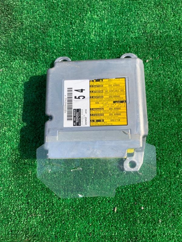 Блок управления airbag Toyota Camry 50 2ARFXE 2013