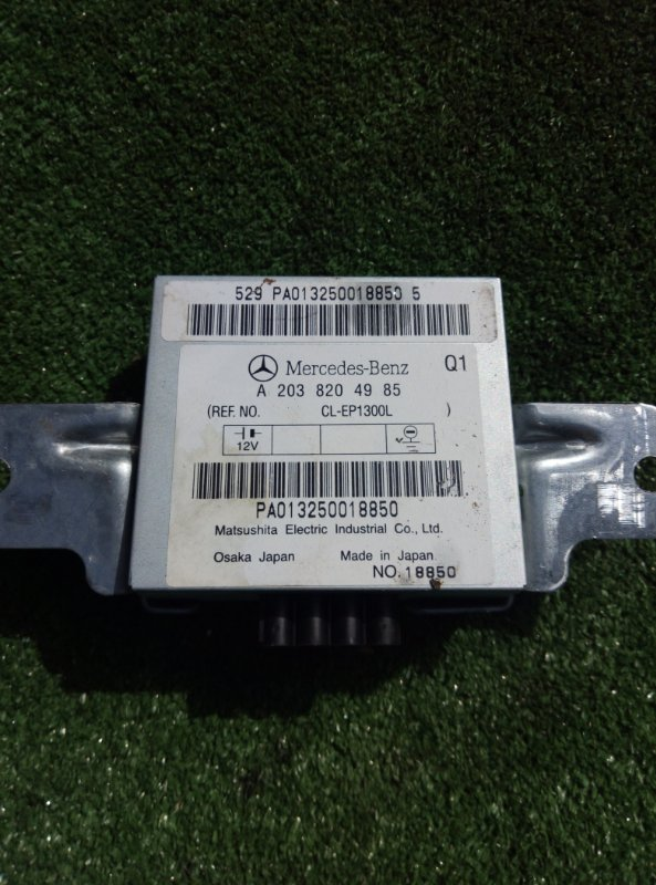 Блок управления антеной Mercedes Benz 164.186 Ml350 4Matic W164.186 M272E35 2005