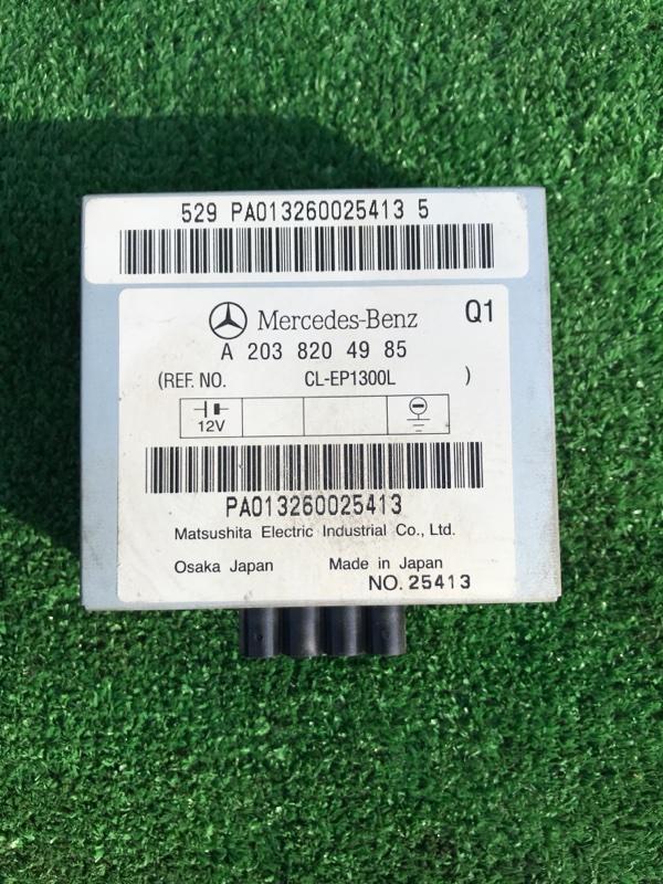 Блок управления антеной Mercedes Benz S-Class W221 272.965 2006