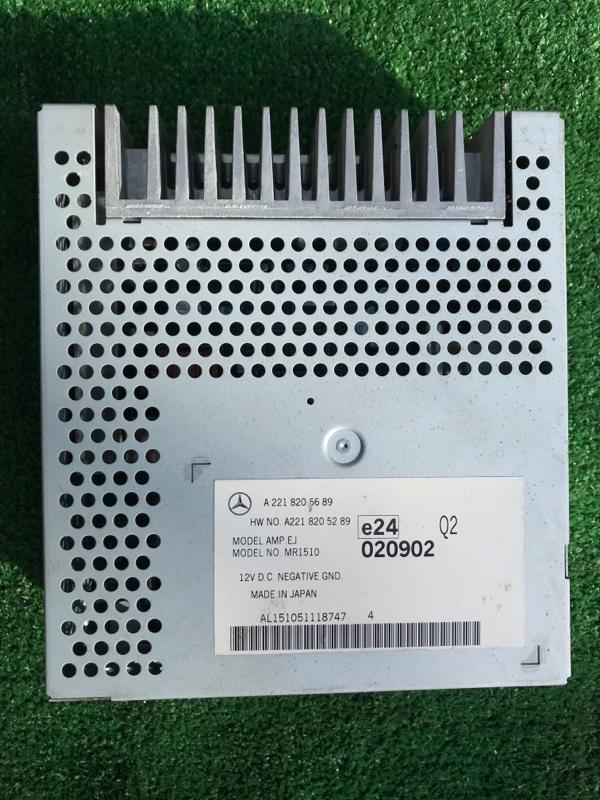 Усилитель акустической системы Mercedes Benz S-Class W221 272.965 2006