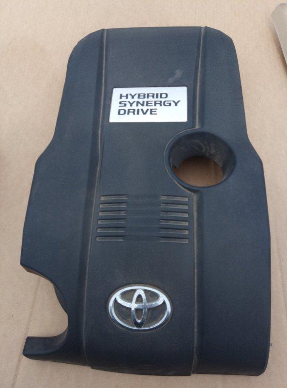 Крышка двс декоративная Toyota Crown AWS210 2ARFSE 2013