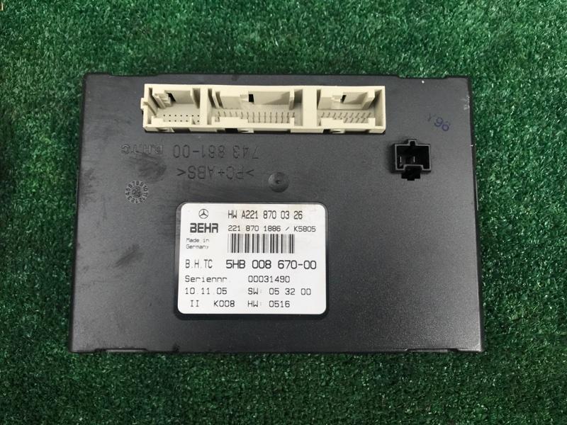 Блок управления климат-контролем Mercedes Benz S-Class W221 272.965 2006