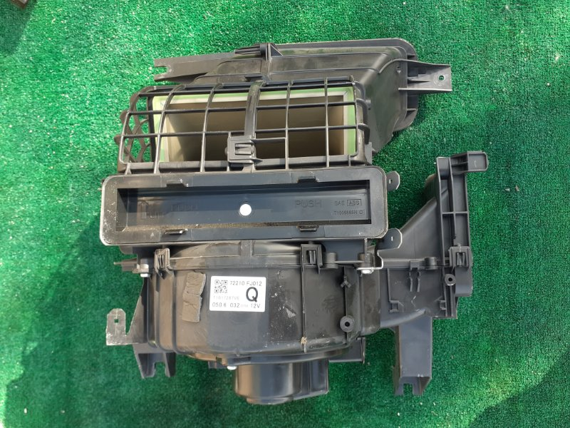 Мотор печки Subaru Xv Hibrid GPE 2016 2016
