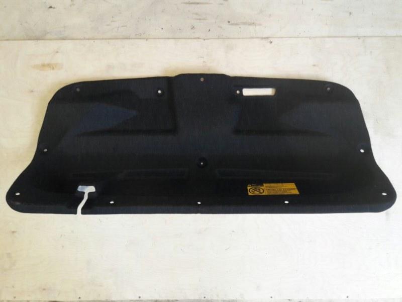 Обшивка двери багажника Toyota Crown AWS210 2ARFSE 2016