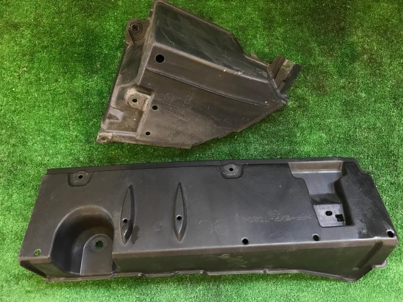 Защита днища кузова Toyota Prius ZVW51 2ZR-FXE