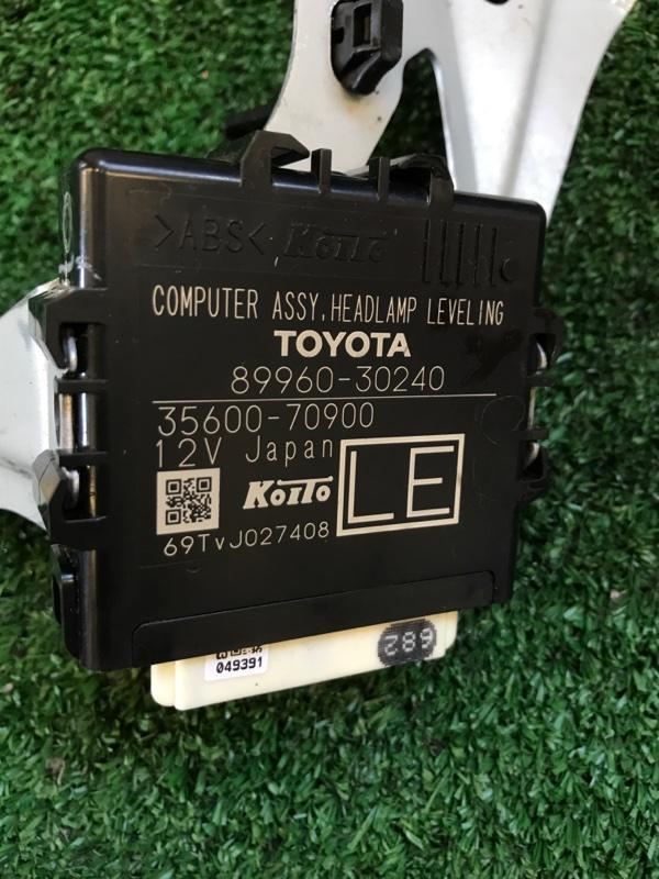 Блок управления наклона фар Toyota Crown AWS210 2ARFSE 2016