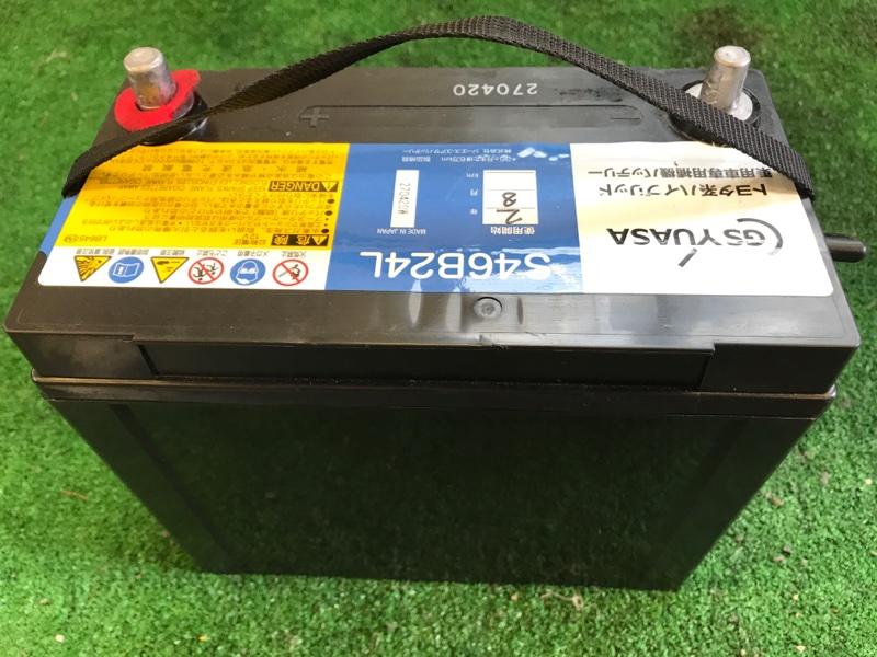 Аккумулятор Toyota Crown AWS210 2ARFSE 2013