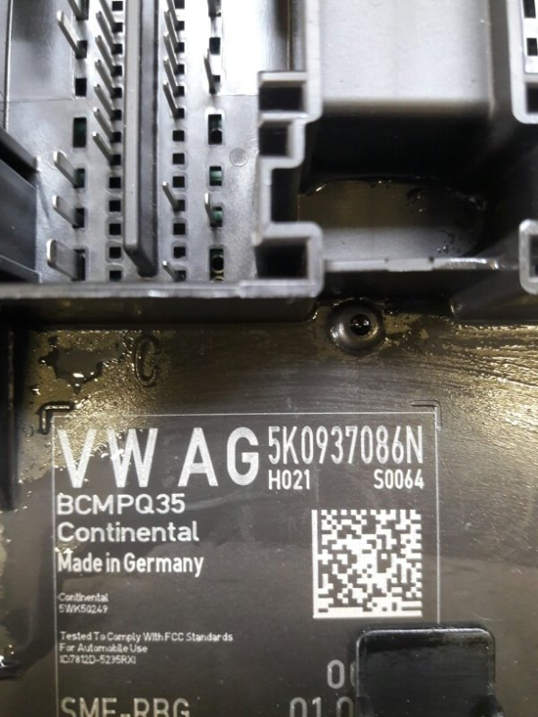 Блок предохранителей Volkswagen Tiguan TIG CCZD 2012