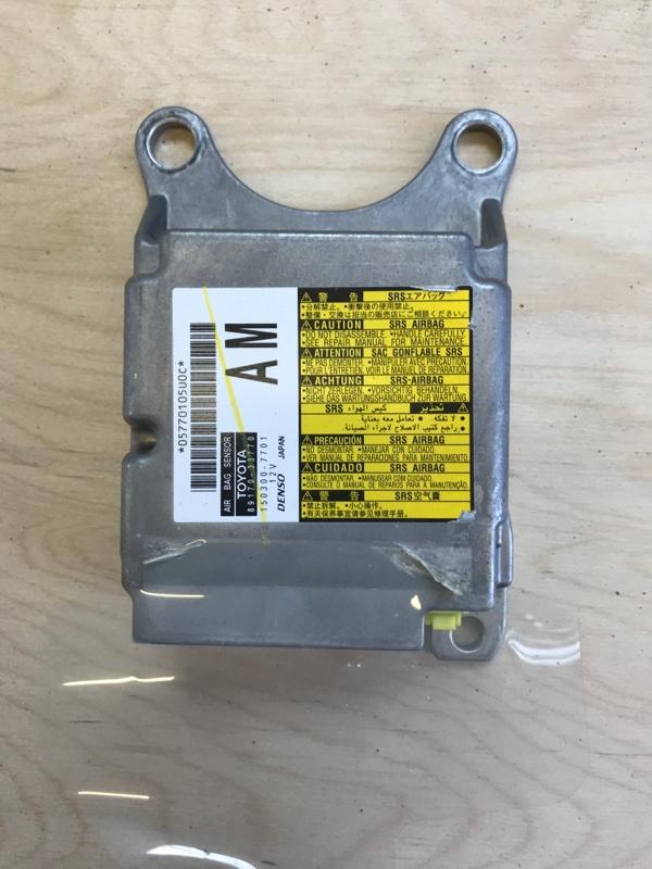 Блок управления airbag Toyota Camry AVV50 2AR-FXE 2012