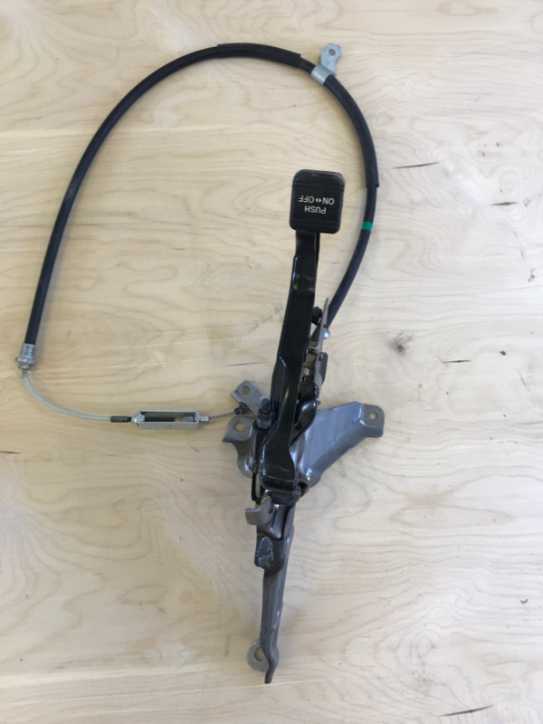 Педаль стояночного тормоза Toyota Camry AVV50 2AR-FXE 2012