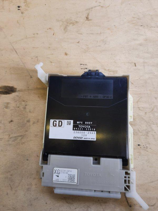 Блок предохранителей Toyota Camry AVV50 2ARFXE 2500CC 16-VALVE DOHC EFI 2011