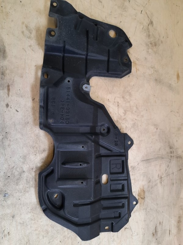 Защита двигателя Toyota Camry AVV50 2ARFXE 2500CC 16-VALVE DOHC EFI 2011 передняя правая