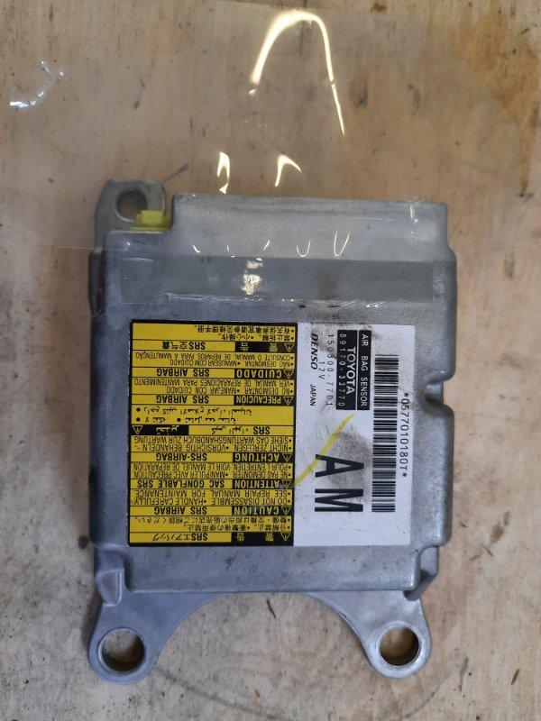 Блок управления airbag Toyota Camry AVV50 2ARFXE 2500CC 16-VALVE DOHC EFI 2011