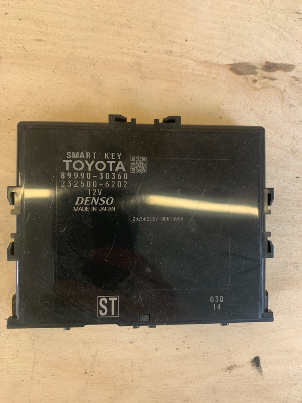 Блок управления , иммобилайзер Toyota Crown AWS210 2ARFSE 2013