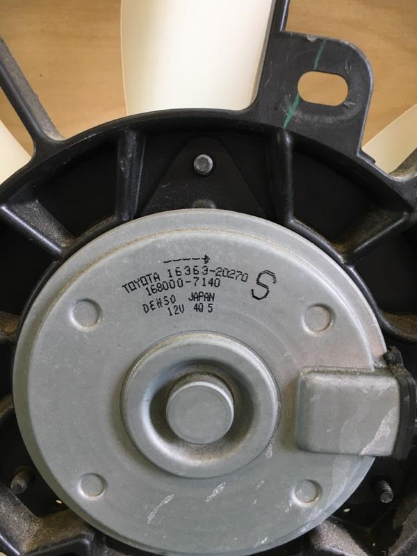 Вентилятор охлаждения Toyota Camry AVV50 2ARFXE 2500CC 16-VALVE DOHC EFI 2013