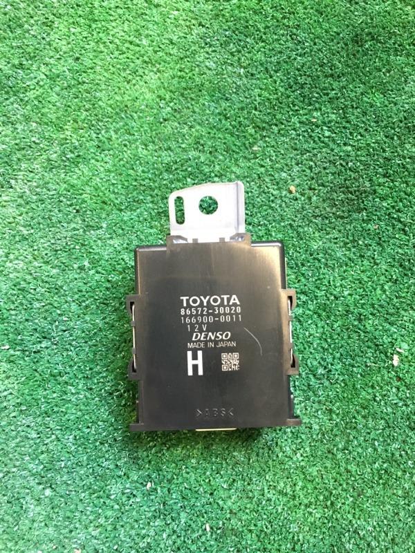 Электронный блок Toyota Crown Atlet AWS210 2ARFSE 2013