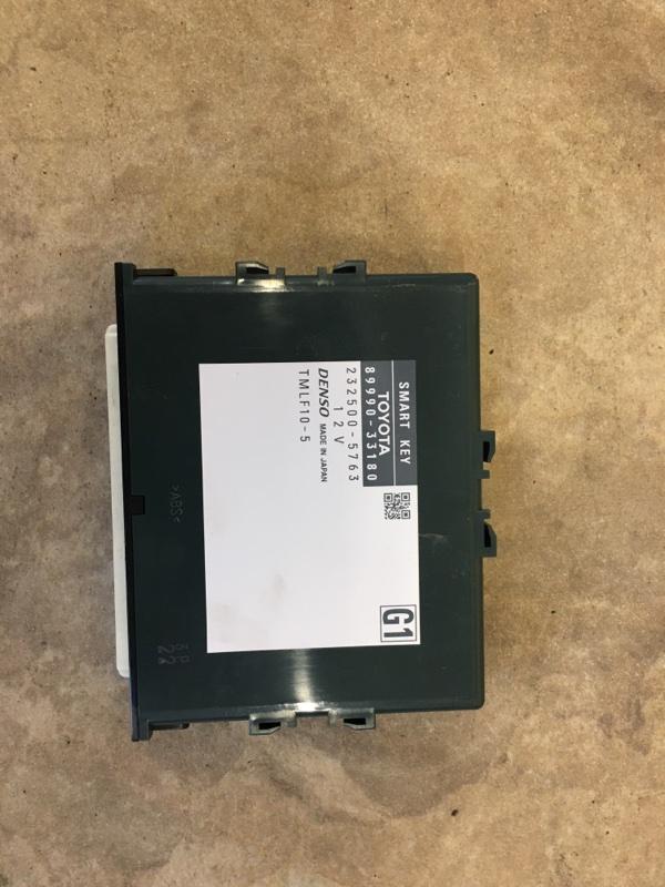 Блок управления , иммобилайзер Toyota Camry AVV50 2AR-FXE 2012