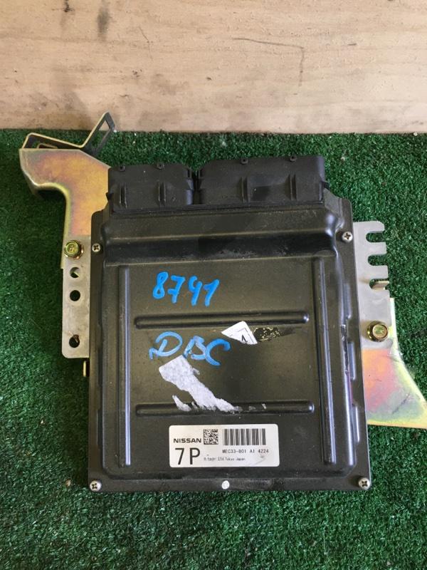 Блок управления двигателем Infiniti Qx56 JA60 VK56DE 2004