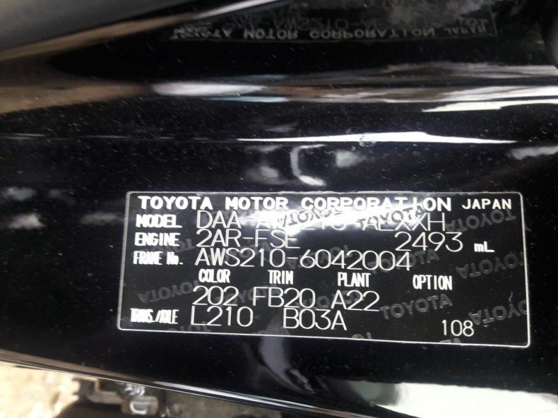 Автомобиль TOYOTA CROWN AWS210 2ARFSE 2013 года в разбор