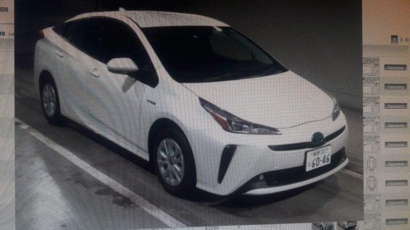Автомобиль TOYOTA PRIUS ZVW55 2ZR-FXE 2019 года в разбор