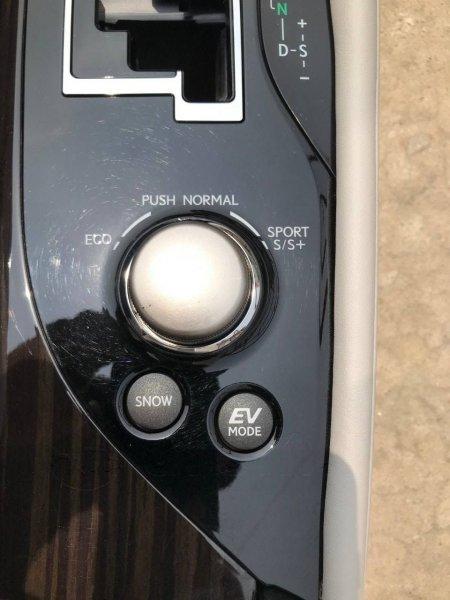 Кнопка многофункциональная Lexus Gs250 AWL10 2ARFSE (б/у)