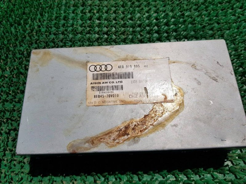 Блок управления навигацией Audi A6 Allroad Quattro HDJ81 ASB (б/у)