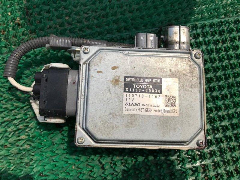 Блок управления Lexus Gs250 GWL10 2GRFXE (б/у)