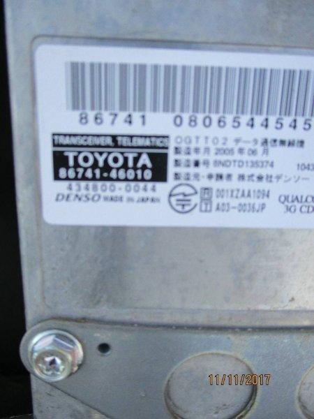 Блок электронный Lexus Sc430 UZZ40 3GRFSE (б/у)