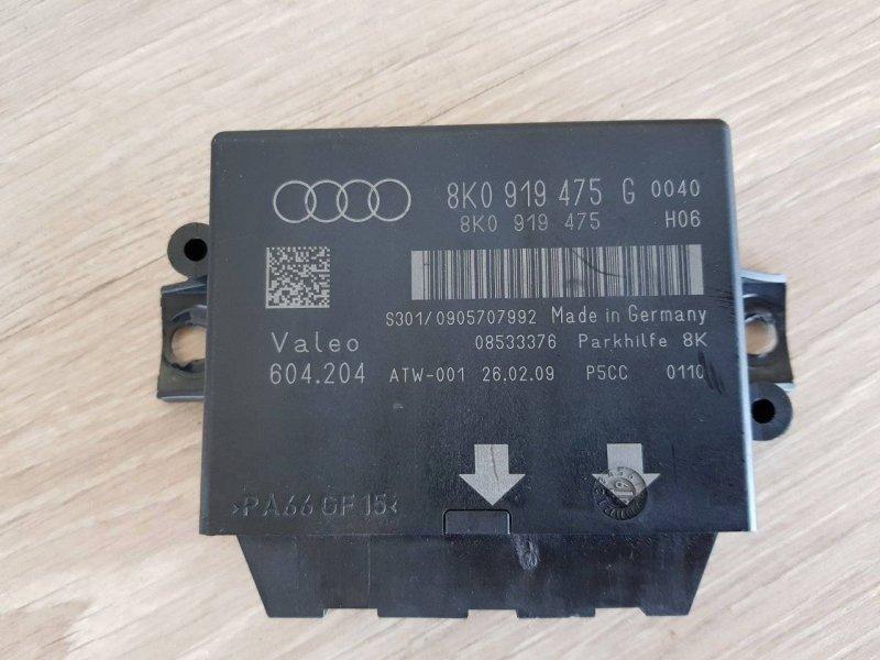 Блок управления Audi A5 8T3 AAH (б/у)