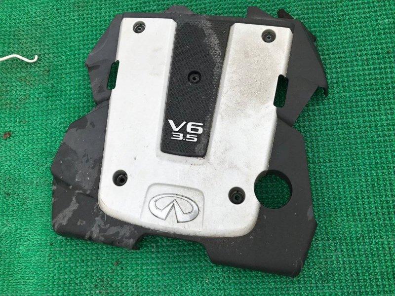 Декоративная крышка двс Infiniti Ex25 J50 VQ35HR (б/у)