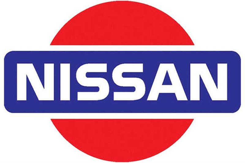 Рычаг подвески Nissan Ad WFY11