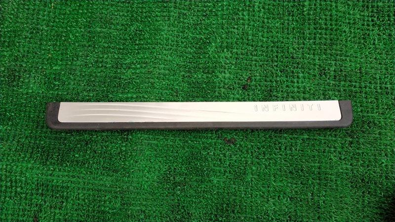 Накладка на  порог Infiniti Ex35 J50 передняя левая (б/у)