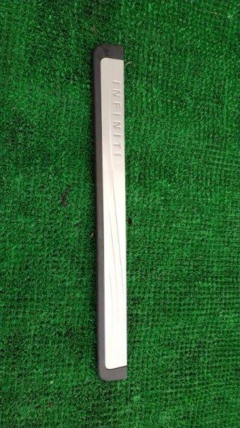 Накладка на  порог Infiniti Ex35 J50 передняя правая (б/у)