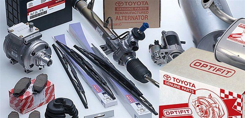 Наконечник рулевой Toyota Land Cruiser UZJ100