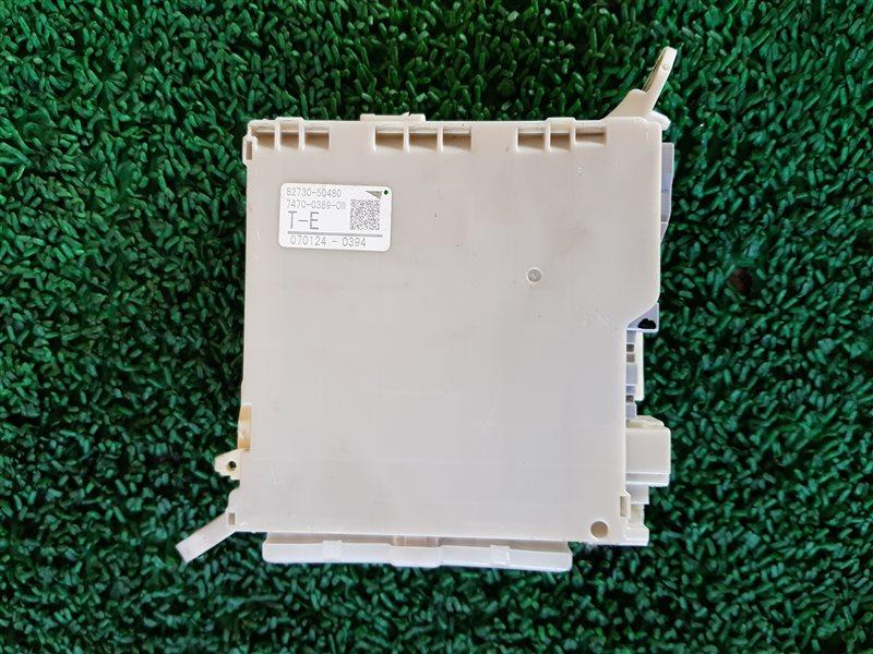 Блок предохранителей Lexus Lexus Ls460 USF40 1URFSE 2008 (б/у)